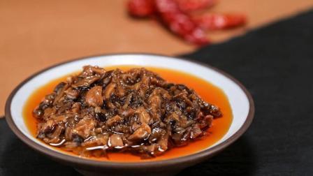 教你自制香菇酱, 能拌面能下饭, 超级好吃!