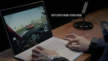 微软中国Surface Book 2 全新广告: 突破不可能