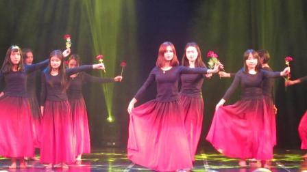 新疆舞【送你一朵玫瑰花】 云南民族大学 少数民族舞蹈大赛