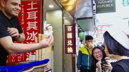 澳门官也街土耳其冰淇淋小哥一口普通话嬉戏游客