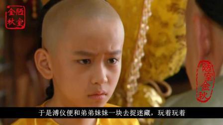 皇帝的悲哀, 生母被端康太妃逼死, 还大骂自己的亲弟弟