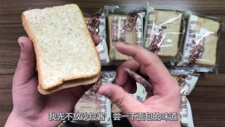 2分钟告诉你: 减肥食谱里面为什么首选全麦面包