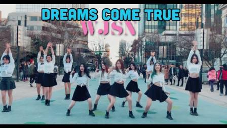 韩舞街拍:WJSN - Dreams come true 舞蹈练习(天舞)