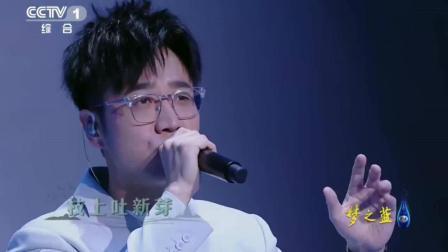 王铮亮与已故老人隔世对唱《一生一阙歌》, 场面感人扣人心扉