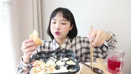韩国吃播Nado 鲜虾奶油芝士火锅 妹子终于更了