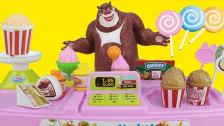 晓美玩具 第一季 熊出没超市买棒棒糖爆米花食玩,惊喜冰淇淋糖果,熊出没玩具 210