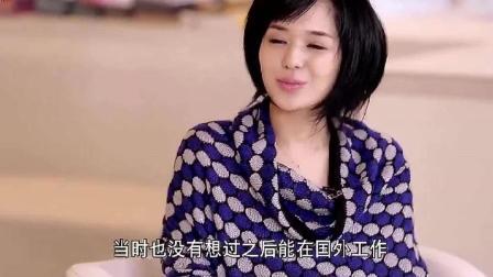 仓井空竟会说中文, 被访问出道的感想, 苍井空: 很享受工作!
