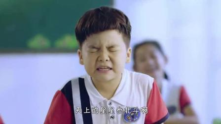 大河小虾, 小学生课上一首《大河向东流》, 完美打断美女老师上课!