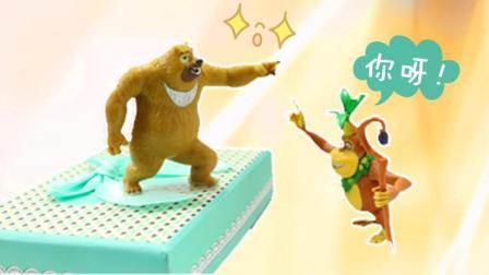 【熊二与吉吉好奇心太重, 闯祸了】熊出没狗狗巡逻队小猪佩奇粉红猪小妹亲子故事