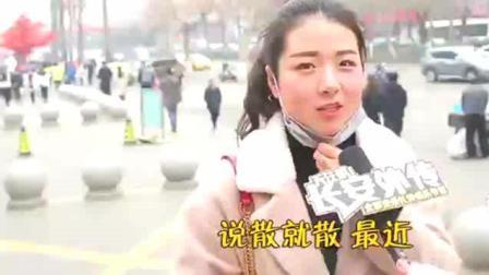 街头采访: 你去KTV必点歌是什么歌? 那个大哥说完笑死我了!