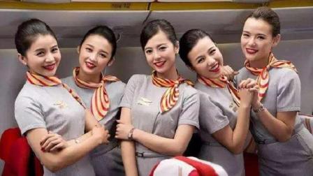 在飞机上给空姐小费, 空姐会给你什么意外惊喜? 说出来你都不敢信
