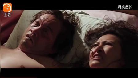 湾湾搞笑电影, 《我不做大哥好多年》