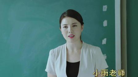 美女老师说自己是位好老师, 熊孩子却不认可, 老师很无语!