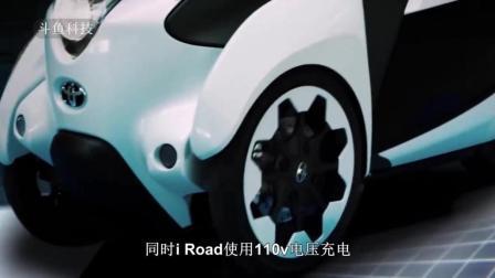 丰田首推轻量级电动车还是个倒三轮