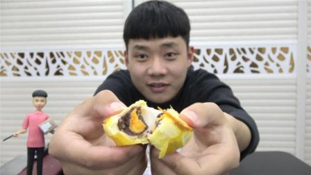 """试吃传承百年的""""海鸭蛋""""蛋黄酥, 一口一个吃的不亦乐乎"""