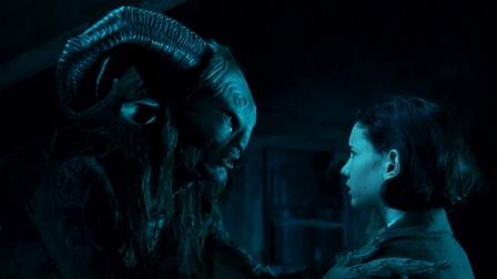 小白话解说: 三分钟看完略微恐怖的童话电影《潘神的迷宫》