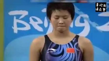 中国跳水得分100.3, 水花少的可怜, 裁判都惊呆了, 太厉害了!