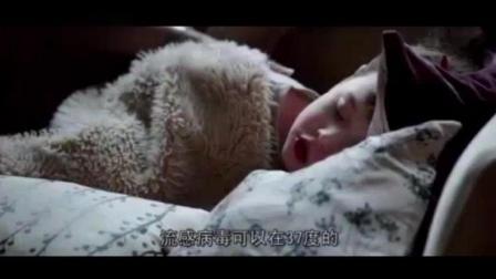 感冒时都发生了什么! 这部人体内的战争大片告诉你。