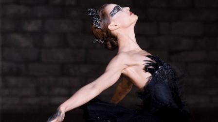 为了变身黑天鹅, 女子毛孔里长出羽毛, 一场付出生命的华丽谢幕