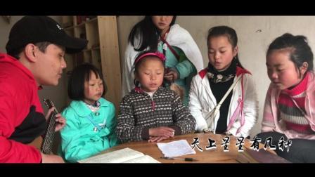 """当山里的孩子们唱起""""因为天黑迷了路"""", 除了感动别无其他~"""