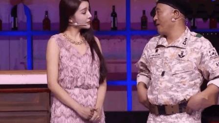 美女问赵四, 猴重要还是我重要, 赵四的回答老司机一听就懂!
