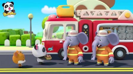 儿童启蒙教育  妙妙发现火灾报警 消防员大象消防车立刻出发 儿童动画片