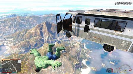 GTA5  绿巨人从大气层上跳下来, 结果会是什么样的画面