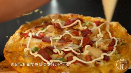 济南最好吃的披萨窍门就是符合济南人的口味