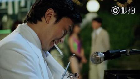 周星驰粤语版《国产凌凌漆》, 配曲《李香兰》