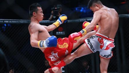 日本选手挑衅中国选手, 昆仑决小将开局一脚踹翻对手, 直接喊停!