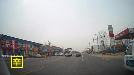 河北衡水桃城区赵圈赵(圈)码(头李)公路