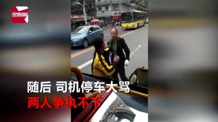 公交司机街头暴打外卖小哥, 司机连翻出拳, 帽子被一拳打飞