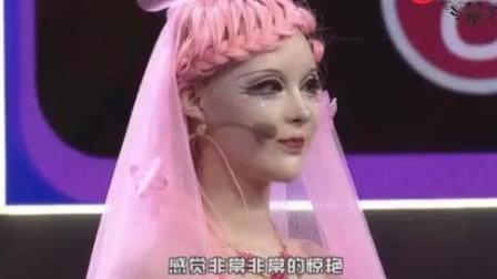 女孩自称中国第一洋娃娃, 现场卸妆后惊讶了!