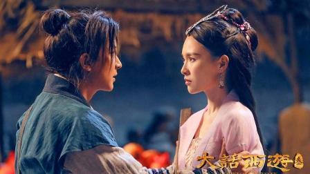 烂片《大话西游3》称韩庚表演挑战周星驰?