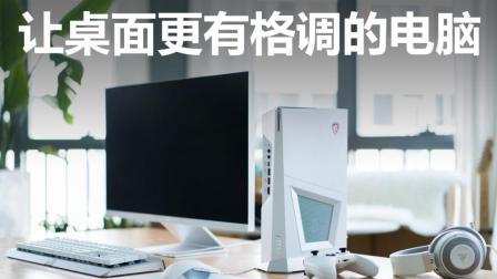 让桌面更有逼格的电脑——海皇戟3分享【里番篇3】