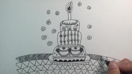 儿童画简笔画蛋糕视频教程