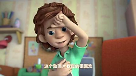 螺丝钉: 吉姆为了哄小诺开心, 专门画了一部小诺的动画片。