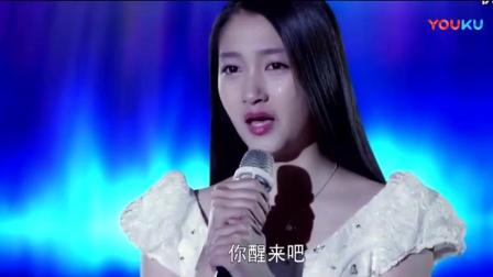 关晓彤深情翻唱《酒干倘卖无 》, 唱到落泪, 原来她唱歌这么好听!