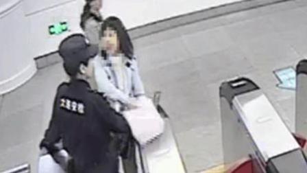 太任性! 嫌麻烦女子拒绝安检 殴打地铁安检员
