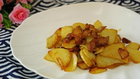 大厨教你做土豆片炒肉, 咸香可口好下饭