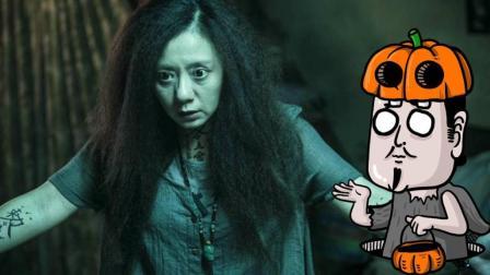 《红衣小女孩2》轰动台湾的真实灵异事件 竟然是有人在偷偷养鬼