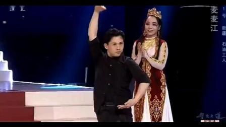 舞蹈家黄豆豆这段舞蹈太完美, 朱军大呼: 我的天呐