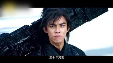 热门网络小说《斗破苍穹》被改编成电视剧了!