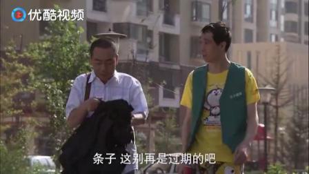 年轻人回老家托朋友买动车票,到火车站后发现是长途汽车票,尴尬