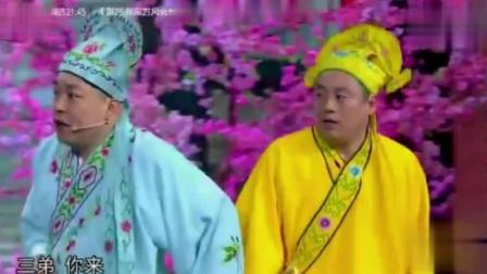 宋晓峰程野丫蛋最新小品《华府求亲》完整版, 观众爆笑不止!