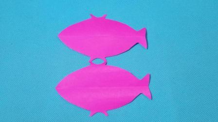 剪纸小课堂: 两条小鱼, 儿童喜欢的手工DIY, 动手又动脑