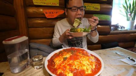 12斤番茄蛋包饭, 限时吃完免费, 这大嘴真能吃, 吃的一粒饭都不剩