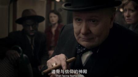 【至暗时刻】丘吉尔搭地铁和公众交流