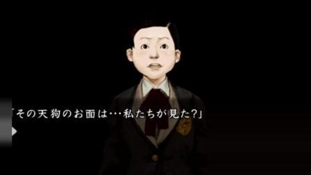 【doraiba】《流行之神1》中文翻译实况 间宫篇最终回