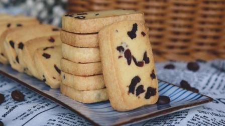 九宫格曲奇礼盒【2】-蔓越莓饼干